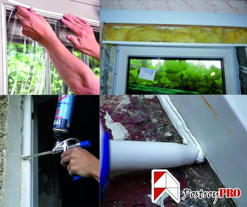 Утепление пластикового окна своими руками 99